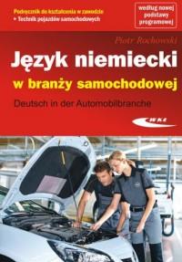 Język niemiecki w branży samochodowej. Deutsch in der Automobilbranche - okładka podręcznika