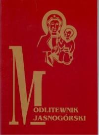 Modlitewnik Jasnogórski - okładka książki