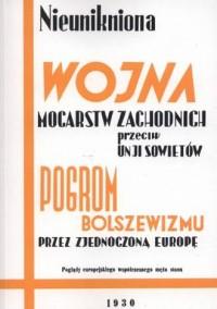 Nieunikniona wojna mocarstw zachodnich - okładka książki