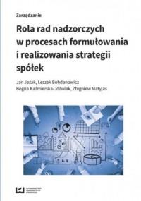 Rola rad nadzorczych w procesach - okładka książki