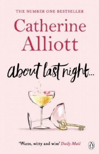 About Last Night ... - okładka książki
