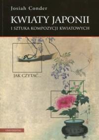 Kwiaty Japonii i sztuka kompozycji - okładka książki
