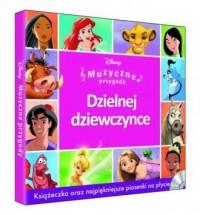 Muzyczne Przygody - Dzielnej Dziewczynce - okładka płyty