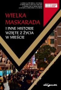 Wielka Maskarada i inne historie - okładka książki