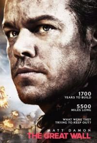 Wielki mur - okładka filmu