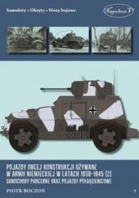 Pojazdy obcej konstrukcji używane - okładka książki