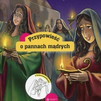 Przypowieść o pannach mądrych. - okładka książki