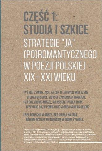 Strategie ja (po)romantycznego - okładka książki