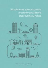 Współczesne uwarunkowania procesów - okładka książki