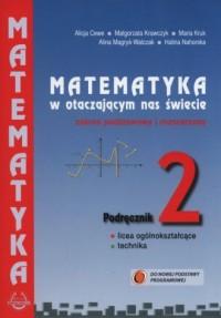 Matematyka w otaczającym nas świecie 2. Szkoły ponadgimnazjalne. Podręcznik zakres podstawowy i rozszerzony - okładka podręcznika