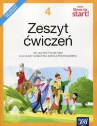 Nowe Słowa na start 4. Szkoła podstawowa. Zeszyt ćwiczeń - okładka podręcznika