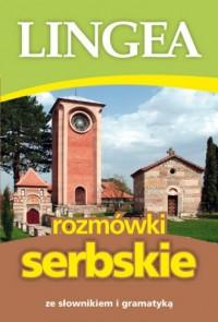 Rozmówki polsko-serbskie ze słownikiem i gramatyką - okładka podręcznika