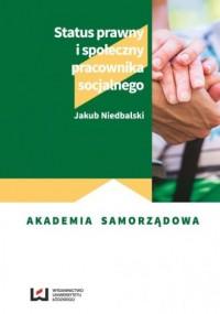 Status prawny i społeczny pracownika - okładka książki