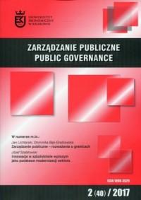 Zarządzanie Publiczne 2 (40) 2017 - okładka książki