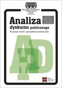 Analiza dyskursu publicznego - okładka książki