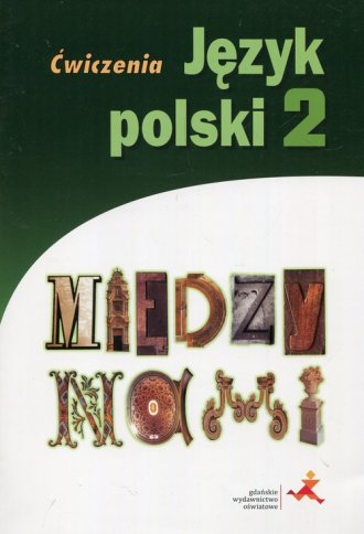 Między nami. Język polski 2. Gimnazjum. - okładka podręcznika