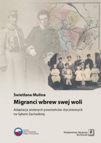Migranci wbrew swej woli. Adaptacja - okładka książki