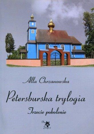 Petersburska trylogia. Trzecie - okładka książki