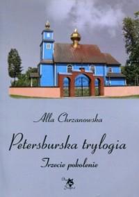 Petersburska trylogia. Trzecie pokolenie - okładka książki