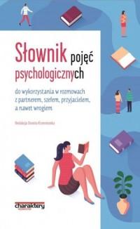Słownik pojęć psychologicznych - okładka książki