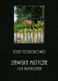 Starożytności polskie. Tom 1-4. KOMPLET - okładka książki