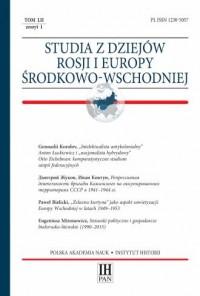 Studia z Dziejów Rosji i Europy Środkowo-Wschodniej2017. Tom LII z. 1 - okładka książki