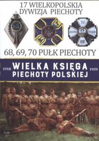 17 Wielkopolska Dywizja Piechoty. - okładka książki