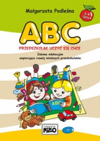 ABC przedszkolak uczyć się chce - okładka książki