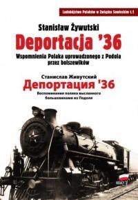 Deportacja 36 wspomnienia Polaka - okładka książki