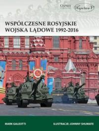 Współczesne rosyjskie wojska lądowe - okładka książki