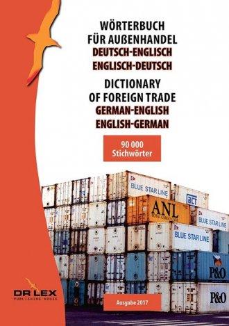 Dictionary of foreign trade German-English - okładka podręcznika