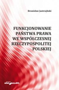 Funkcjonowanie państwa prawa we współczesnej Rzeczypospolitej Polskiej - okładka książki