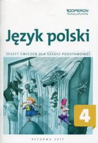 Język polski 4. Szkoła podstawowa. Zeszyt ćwiczeń - okładka podręcznika