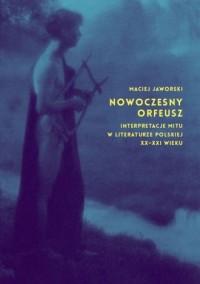 Nowoczesny Orfeusz. interpretacje - okładka książki