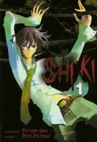Shiki. Tom 1 - okładka książki