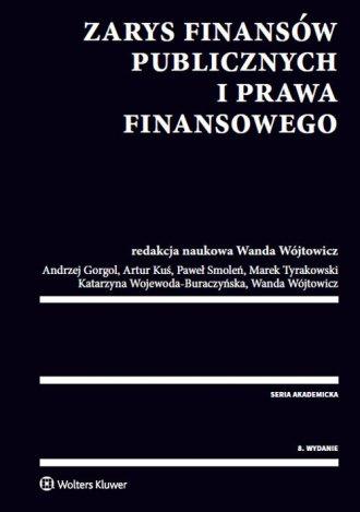 Zarys finansów publicznych i prawa - okładka książki