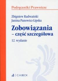 Zobowiązania - część szczegółowa - okładka książki