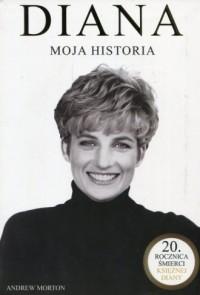 Diana moja historia - okładka książki