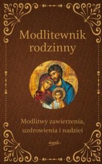 Modlitewnik rodzinny. Modlitwy - okładka książki