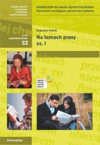 Na łamach prasy cz. 1 - okładka podręcznika