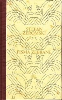 Publicystyka 1920-1925 - Stefan - okładka książki