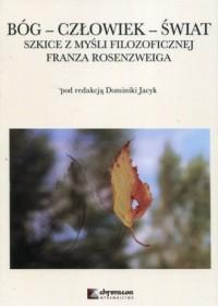 Bóg - Człowiek - Świat. Szkice z myśli filozoficznej Franza Rosenzweiga - okładka książki