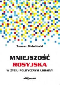 Mniejszość rosyjska w życiu politycznym Ukrainy - okładka książki