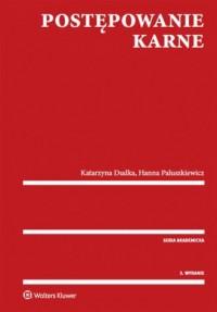 Postępowanie karne - Katarzyna - okładka książki