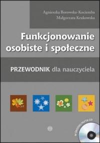 Funkcjonowanie osobiste i społeczne - okładka książki