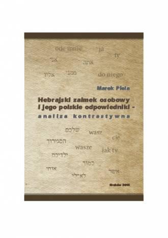 Hebrajski zaimek osobowy i jego - okładka książki