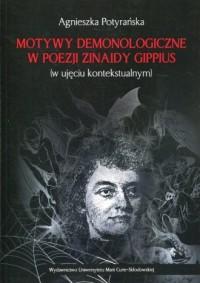 Motywy demonologiczne w poezji - okładka książki