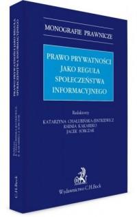 Prawo prywatności jako reguła społeczeństwa informacyjnego. Seria: Monografie prawnicze - okładka książki