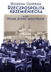 Rzeczpospolita Krzemieniecka albo Nowe Ateny Wołyńskie - okładka książki