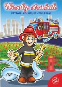 Wesoły strażak - okładka książki